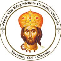 Jesus The King Logo